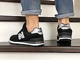 Мужские кроссовки New Balance 574,черные с серым, фото 3