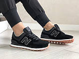Женские (подростковые) кроссовки New Balance 574,черные, фото 3