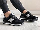 Женские (подростковые) кроссовки New Balance 574,черные с серым, фото 3