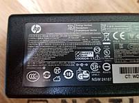 Блок питания для ноутбука HP 65W 19.5V 3.33A 4.5x3.0mm  (PPP009L, PA-1650-32HE) ОРИГИНАЛ, фото 4