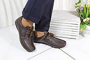 Туфлі жіночі Norka 605-137, фото 6