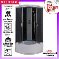 Гидромассажный бокс 80х80 см AquaStream GLS 80 Black без электроники