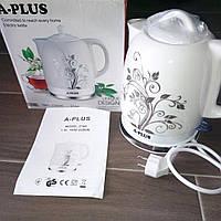 Чайник керамический  1.5л, фото 1