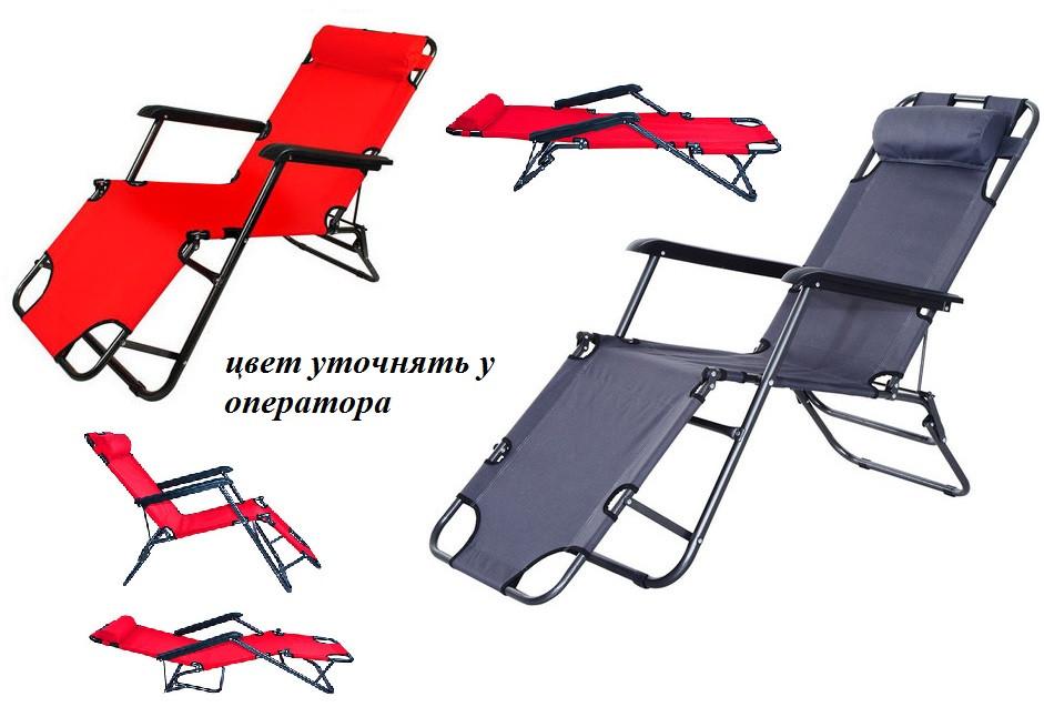 Шезлонг трансформер з підголовником YF-204