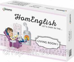 Homenglish Let's Chat In The Living Room - Английские карточки / Настольная игра