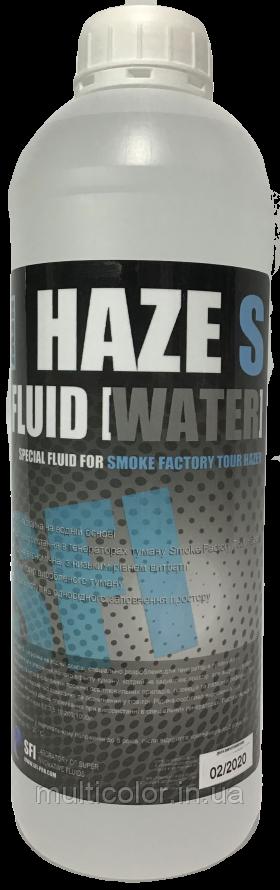 """Жидкость для генераторов тумана Haze """"S"""" Fluid Water 1л"""