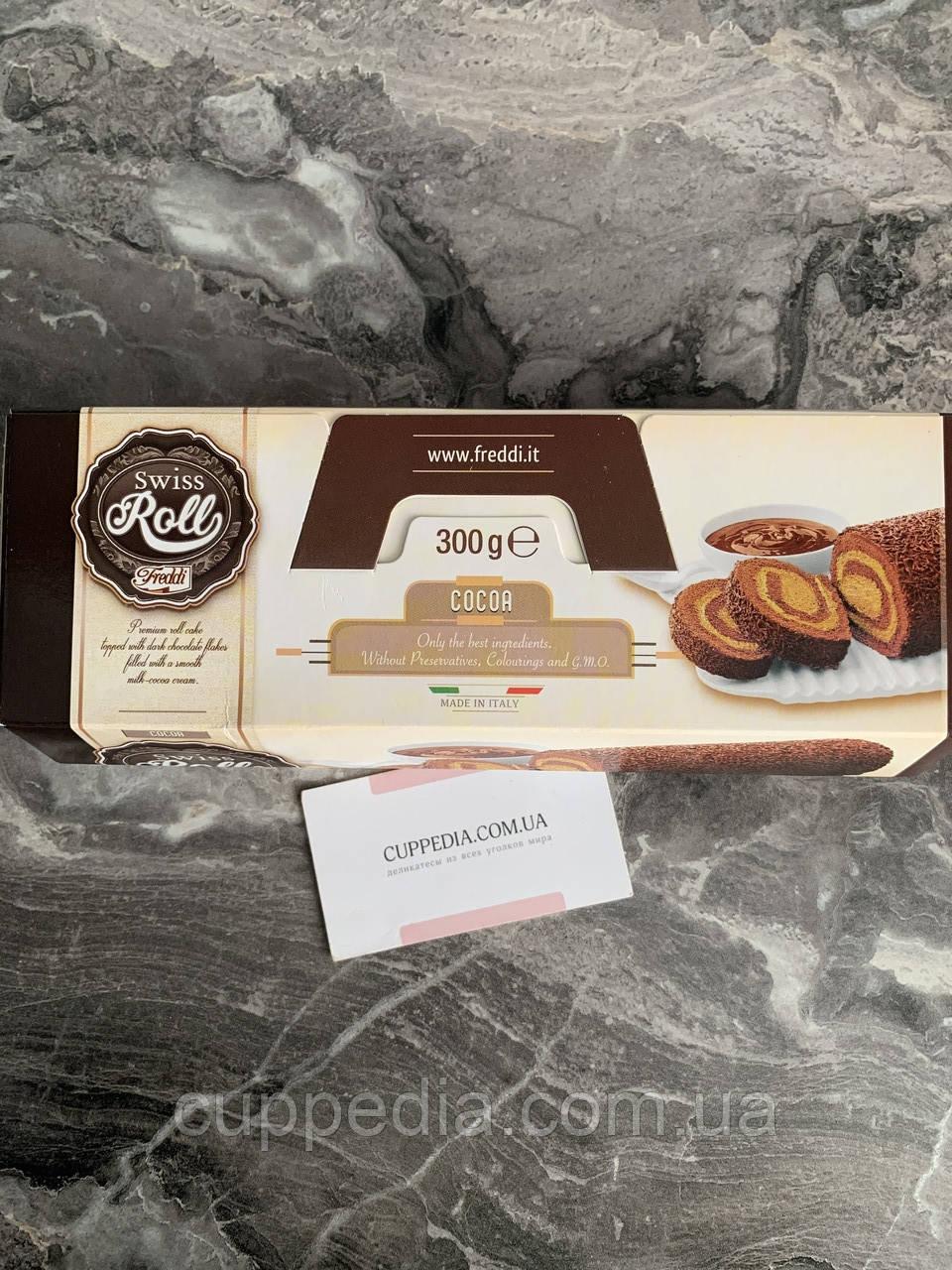 Рулет Swiss Roll Cocoa 300 грм
