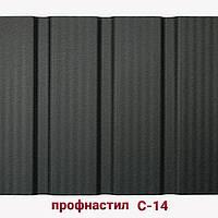 Профнастил стеновой | С-14 тип ф | 0,5 мм | РЕ |  Италия Arvedi | ТЕРМАСТИЛ |
