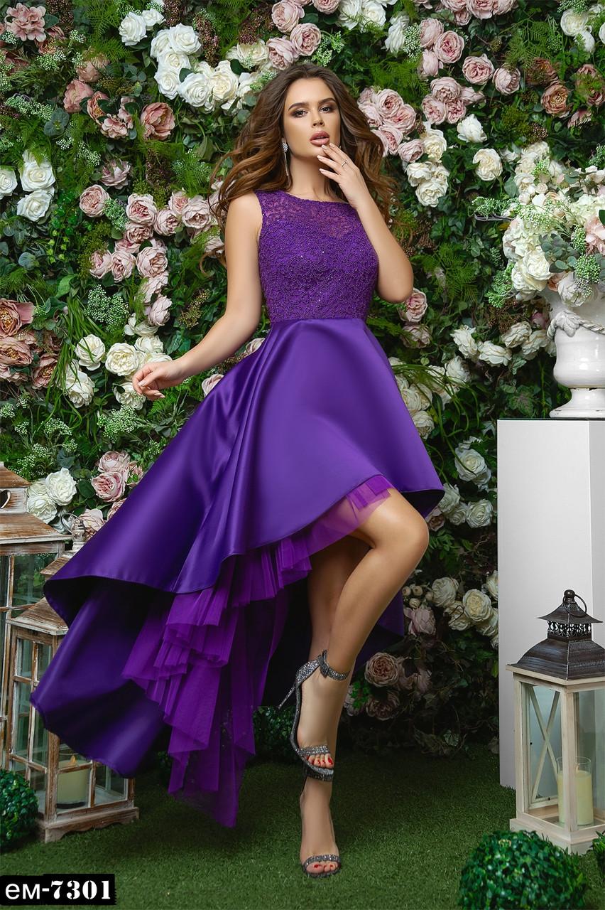 Женское элегантное вечернее стильное платье со шлейфом Разные цвета