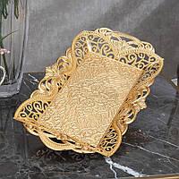 Поднос прямоугольный Sena Бабочка золотистый 40х22 см, фото 1