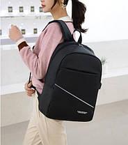 Большой унисекс рюкзак оригинального дизайна с USB, фото 2