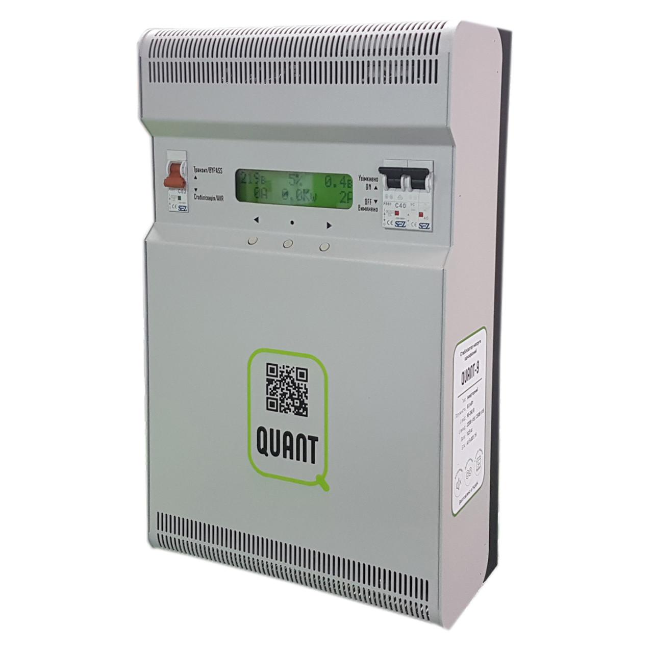 Стабілізатор напруги інверторний Quant-14 (14000 Вт)