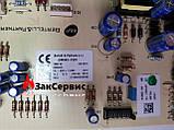 Плата управления DBM03C на газовый котел Ferroli Divatop, Divatop micro 39828411, фото 9