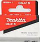 Вугільні щітки (комплект 2 шт.) CB-415, 191950-1, JP, 8545200090, P, Makita, фото 2
