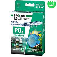 Тест JBL PRO AQUATEST PO4 Phosphate Sensitive Test  для измерения фосфатов