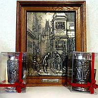Шикарный набор на Оловянную свадьбу,  Картина  и два бокала