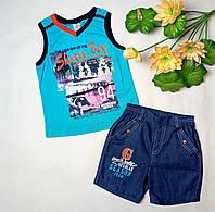 Комплект майка с шортами размеры от 92 до 116, фото 1