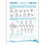Математика для малят Робочий зошит для дітей шостого року життя Авт: Гнатківська Про Вид: Підручники і Посібники, фото 5