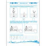 Математика для малят Робочий зошит для дітей шостого року життя Авт: Гнатківська Про Вид: Підручники і Посібники, фото 7