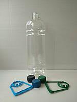 Пластиковая ПЕТ тара, бутылка 1,5л. (прозрачная)