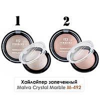 Хайлайтер запеченный Crystal Marble Malva M492