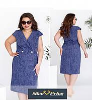 Льняное платье в деловом стиле 54 56 58 60 62 64