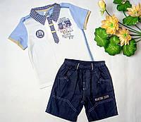 Летний костюм для мальчика 42094-03