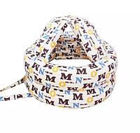 Шлем мягкий  детский противоударный Защита головы от ушибов нейтральной расцветки