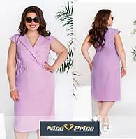 Льняное сиреневое платье в деловом стиле 54 56 58 60 62 64