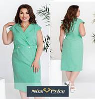 Льняное бирюзовое платье в деловом стиле 54 56 58 60 62 64