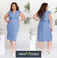 Льняное голубое платье в деловом стиле 54 56 58 60 62 64