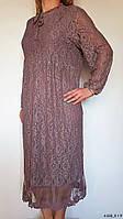 Платье нарядное. Ажурное. One size (50-52). Цвета: зеленый, синий, фиолетовый, розовый. Женская одежда