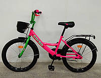 """Детский двухколесный велосипед 20"""" с ручным тормозом металлическими дисками и корзинкой Corso G-20397 розовый"""