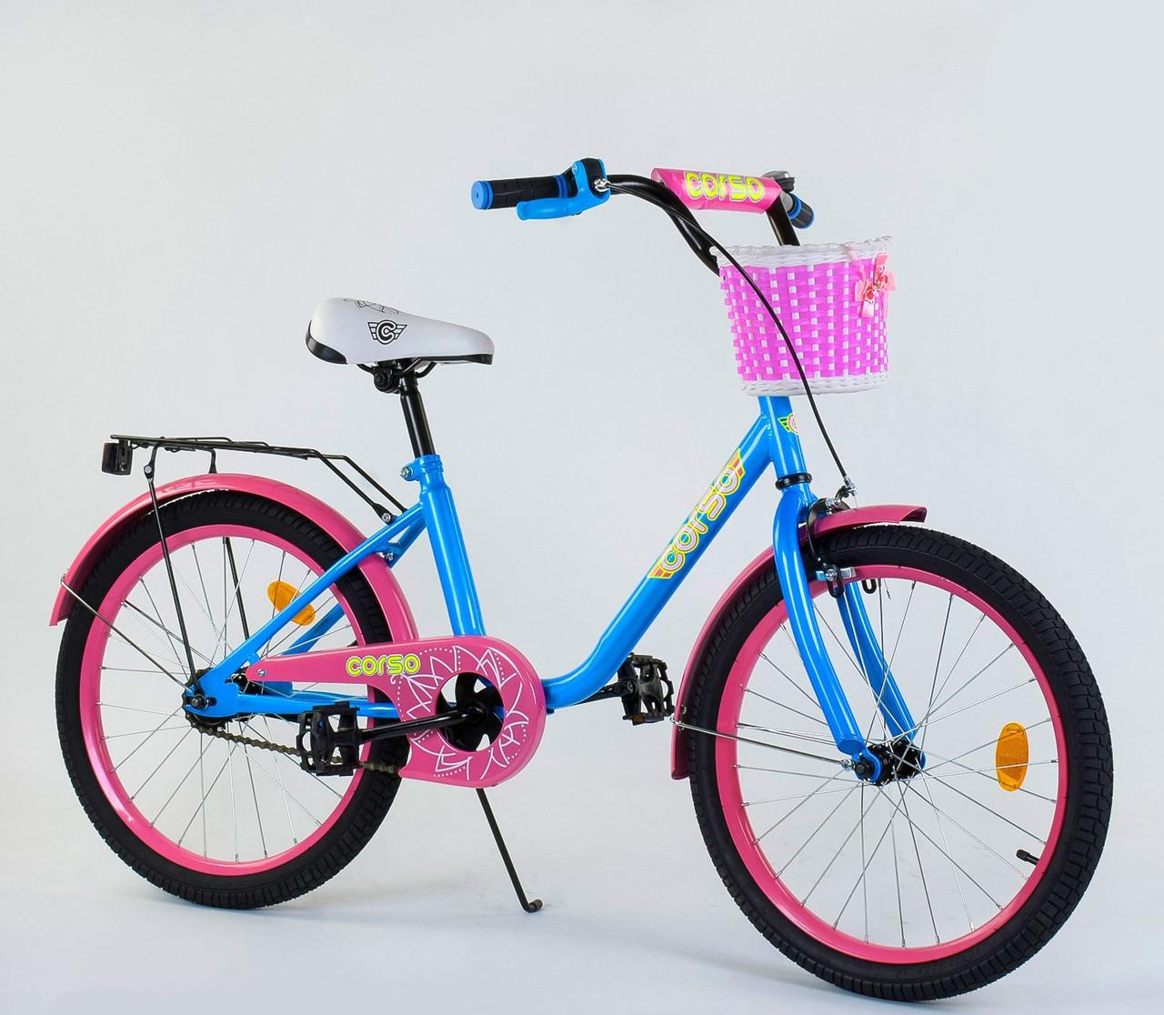 """Детский двухколесный велосипед 20"""" с ручным тормозом металлическими дисками и корзинкой Corso 2047 голубой"""