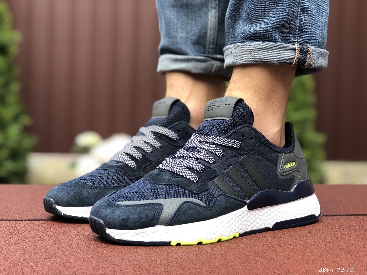 Кроссовки мужские Adidas Nite Jogger Boost Адидас Джоггер, синие / чоловічі кросівки адідас (Топ реплика ААА+)