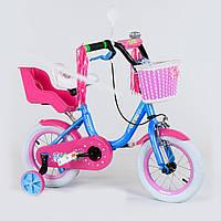 """Детский двухколёсный велосипед 12"""" с ручным тормозом и родительской ручкой на сидении Corso 1291 розовый"""