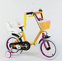 """Детский двухколесный велосипед 14"""" с ручным тормозом и родительской ручкой на сидении Corso 1475 желтый"""