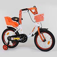 """Детский двухколёсный велосипед 16"""" с ручным тормозом колёса с надувной камерой корзинка для игрушек Corso 1685"""