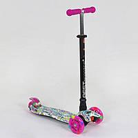 Самокат Best Scooter Maxi А 25535 / 779-1333, светящиеся PU колеса, фото 1