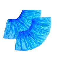Бахилы медицинские 3,5 г, бахіли медичні, ( голубые ), фото 1