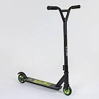 Самокат трюковый Best Scooter 73049 Черно-Зеленый
