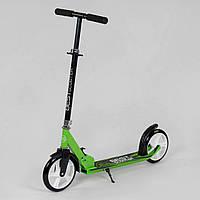 Самокат двухколесный Best Scooter 71645 Зеленый, фото 1