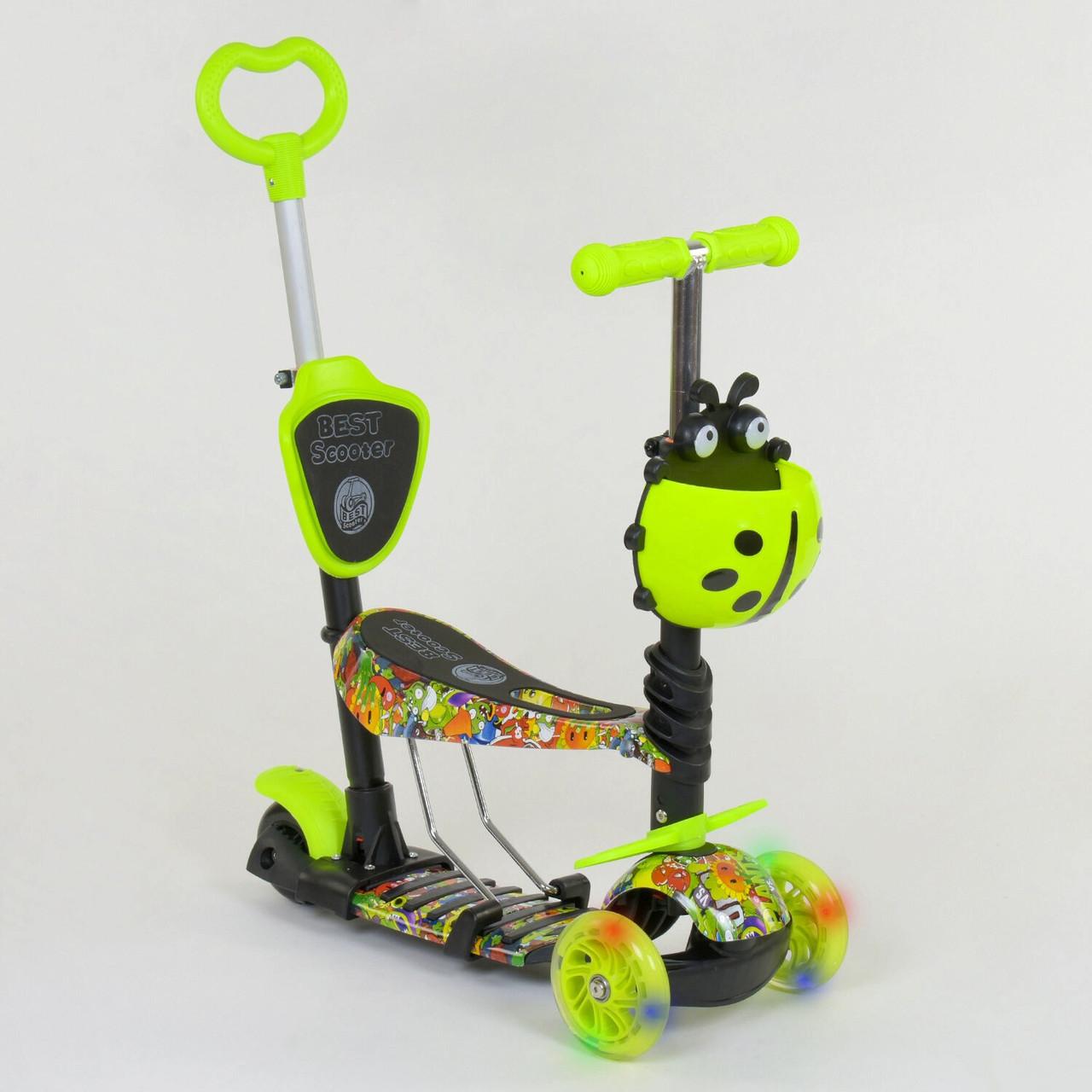 Самокат Best Scooter 5в1 55945 Абстракция