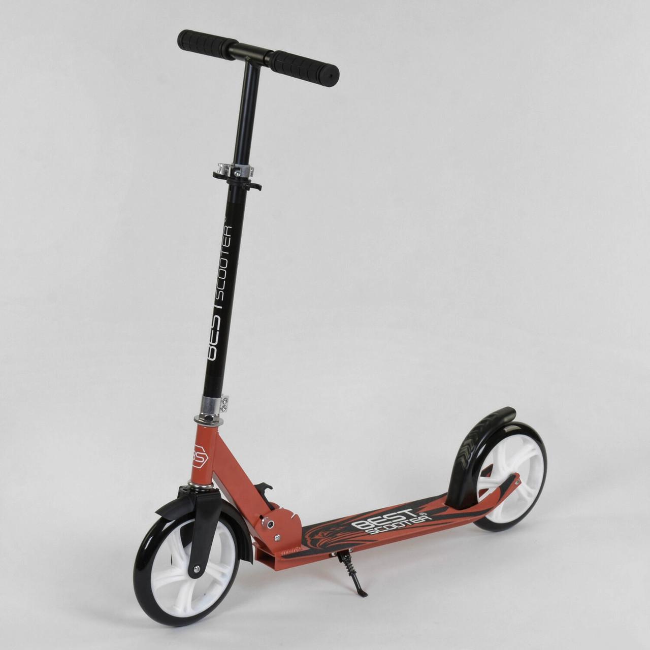Самокат Best Scooter 45633 / С 40037 Красный