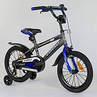 """Детский 2-х колёсный велосипед 16"""" с ручным тормозом Corso ST-7910 Серый с синим, стальная рама"""