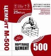 Цемент м-500 от производителя