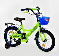 """Детский двухколесный велосипед 16"""" с ручным тормозом и родительской ручкой на сидении Corso G-16520 салатовый"""