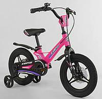 """Детский двухколёсный велосипед 14"""" с магниевой рамой литыми дисками дисковые тормоза Corso MG-16086 розовый, фото 1"""