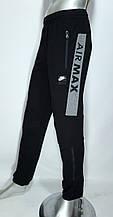 Мужские трикотажные штаны Nike Air Max двухнитка реплика
