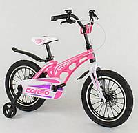 """Детский двухколёсный велосипед 16"""" магниевой рамой и алюминиевыми двойными дисками Corso MG-16 Y 338 розовый"""